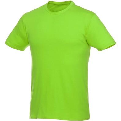 ELEVATE Herren T-Shirt Heros, apfelgrün, M